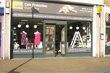 Please visit our shop in Borehamwood