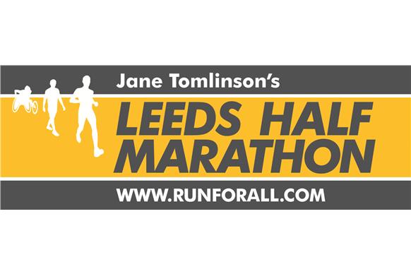 Leeds half marathon logo
