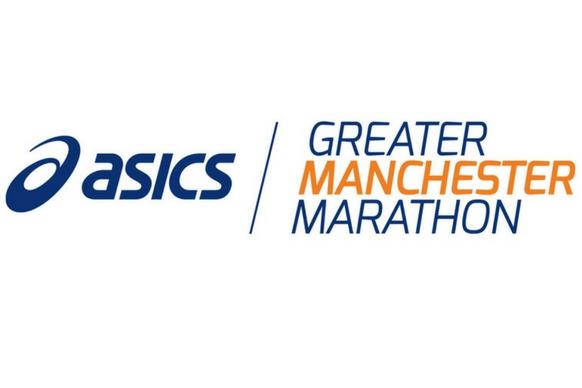 Greater Manchester marathon logo