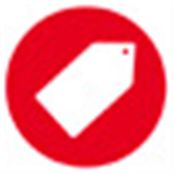 Retails logo