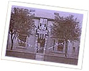 Old photo of the first HQ